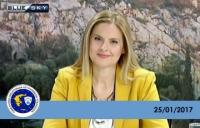 Άννα Παρδάλη - BlueSky TV 25/01/2017