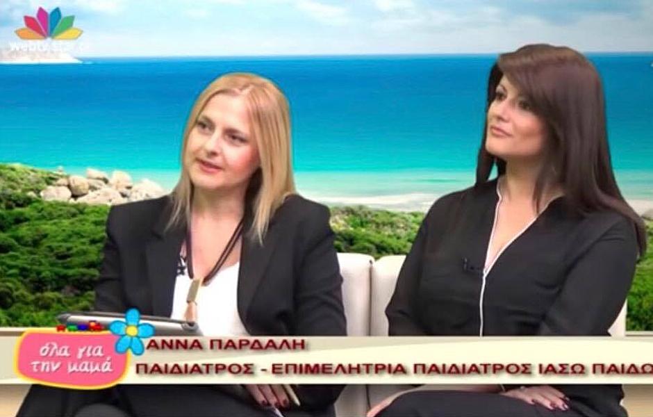 Άννα Παρδάλη - star channel 01