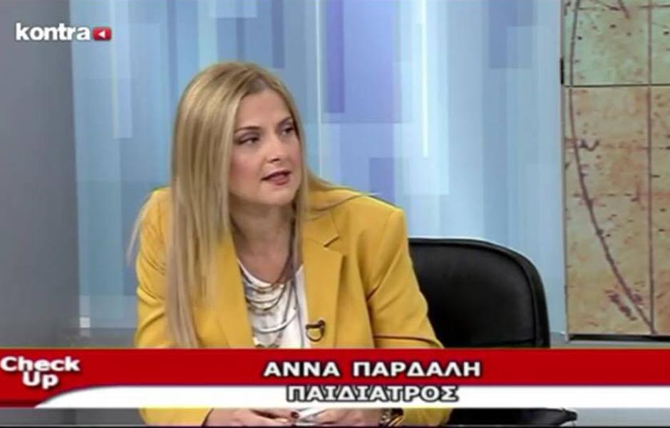 Άννα Παρδάλη - kontra TV