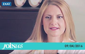 Άννα Παρδάλη - skai tv, joinus 09/04/2016