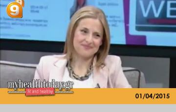 Άννα Παρδάλη - Κανάλι 9, myhealthtoday.gr, 01/04/2015