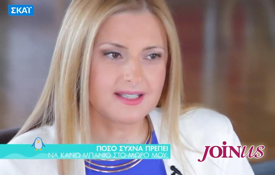 Άννα Παρδάλη - skai tv, joinus